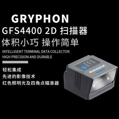 得利捷GFS4400 2D 扫描器 数据扫描器 服务器扫描
