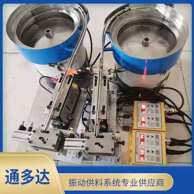 厂家直销自动振动盘定做 自动送料盘