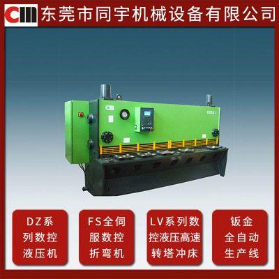 广东DZ数控液压闸式剪板机厂家直销定制
