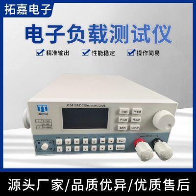 双线负载均衡 节能回馈电子负载 负载均衡设备