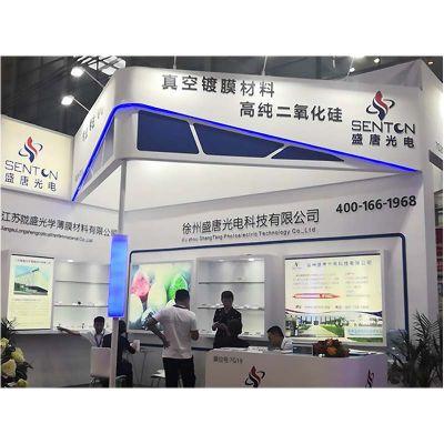 展台设计 装修服务 徐州盛唐光电展台搭建 提供专业加工定制