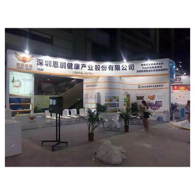 深圳恩鹏展台搭建 专业提供展台定制服务 展台设计装修