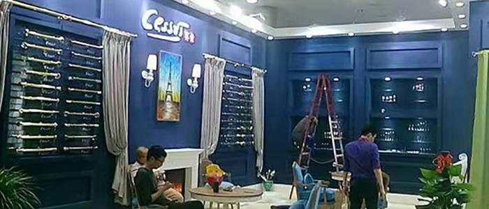 东莞市万顺展览服务有限公司