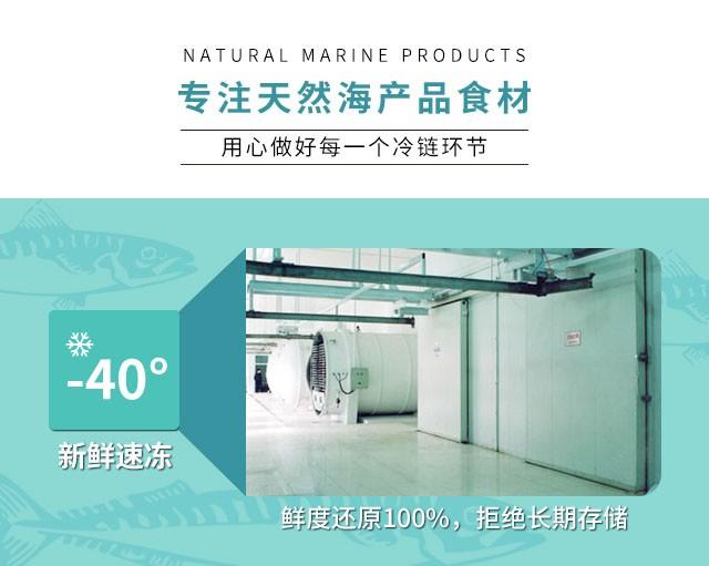 东莞海鲜市场批发南海麻虾
