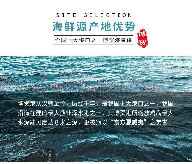 东莞海鲜市场批发深海带鱼