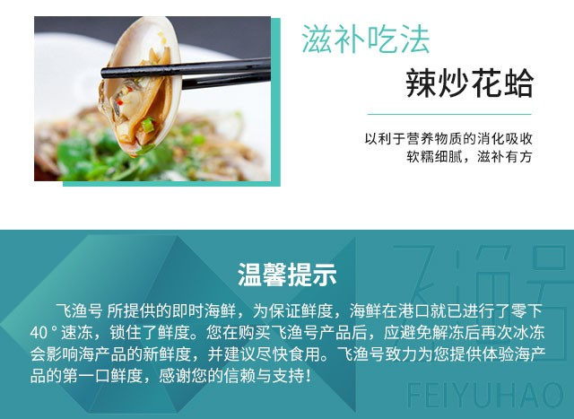 东莞海鲜市场批发花甲花蛤