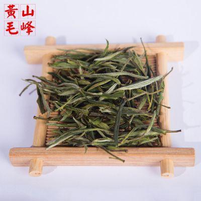 安徽黄山毛峰礼盒茶叶手工野生浓香茶叶 厂家直销送礼佳品