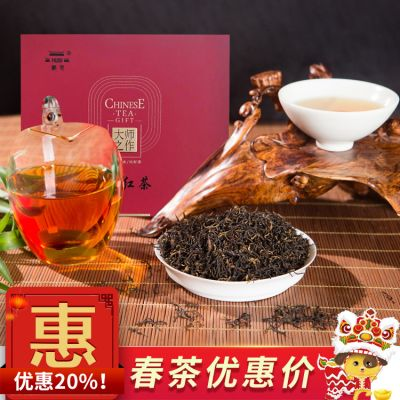 茶礼批发祁门红茶源头产地 红茶茶叶毛尖包邮