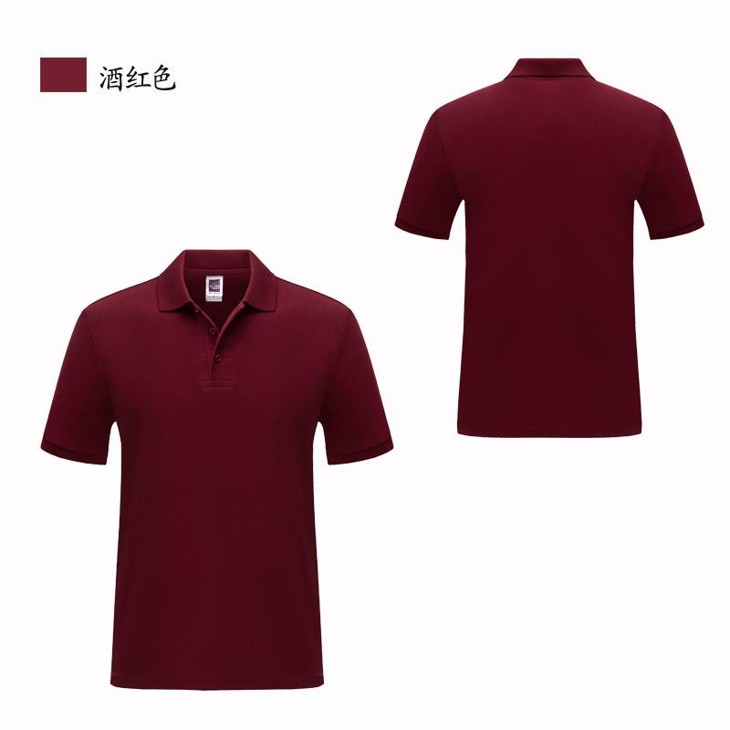 文化衫定做 文化衫定做 t恤男短袖定做 t恤男短袖定做 印花t恤设计 毕业文化衫