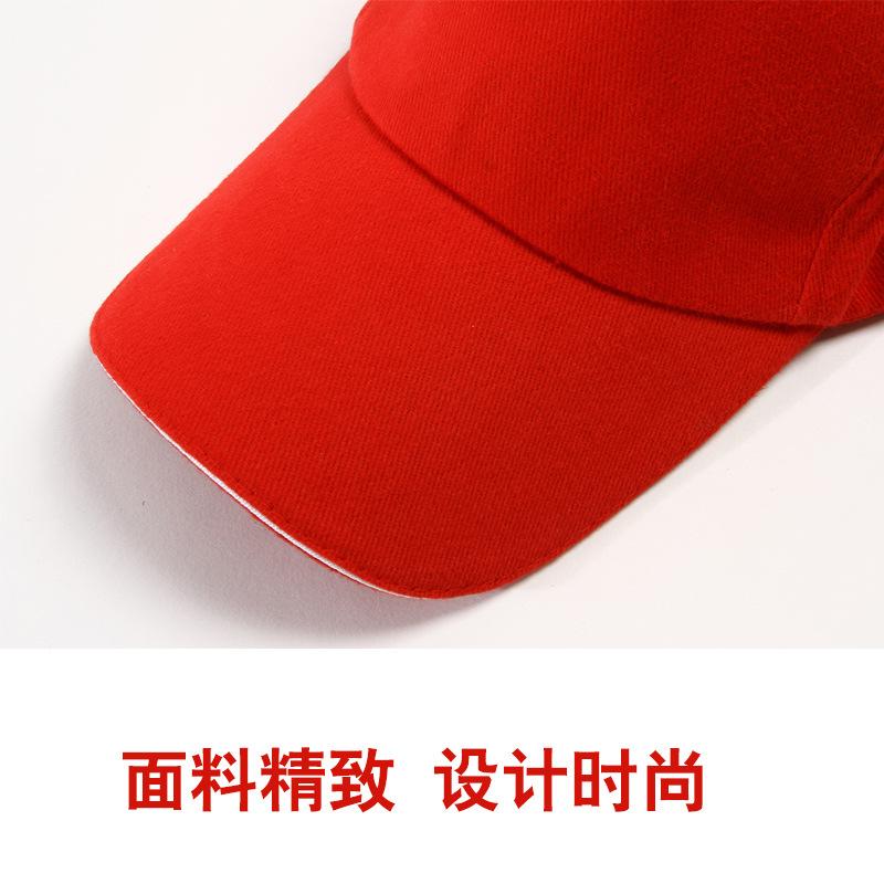 东莞礼品批发新款男帽女帽运动帽太阳帽户外棒球帽鸭舌帽厂家直销