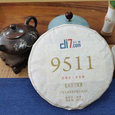 单从春茶预售 东莞礼品定制 普洱熟茶经典珍藏版批发 2020年春茶订制 春季茶叶定制