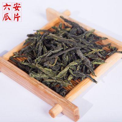手工制作茶 六安瓜片茶礼盒包装野生浓香茶叶 安徽特产送礼佳品