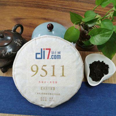 春茶茶叶礼盒 高山茶原产地直销 普洱熟茶经典珍藏版批发 2020年毛尖茶订制