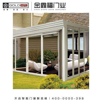 东莞金鑫福广东阳光房定制 花园庭院阳光房装修 露天玻璃房生产厂家
