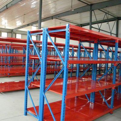东莞货源轻量型货架定制500公斤中型重型货架仓储货架批发价格