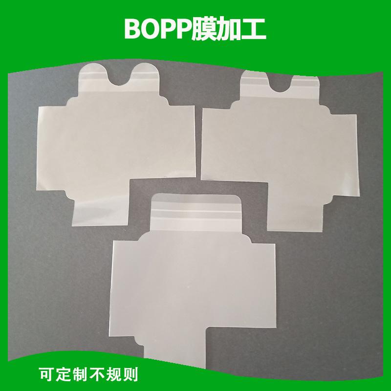 加工模切BOPP膜定制不规则环保透明膜