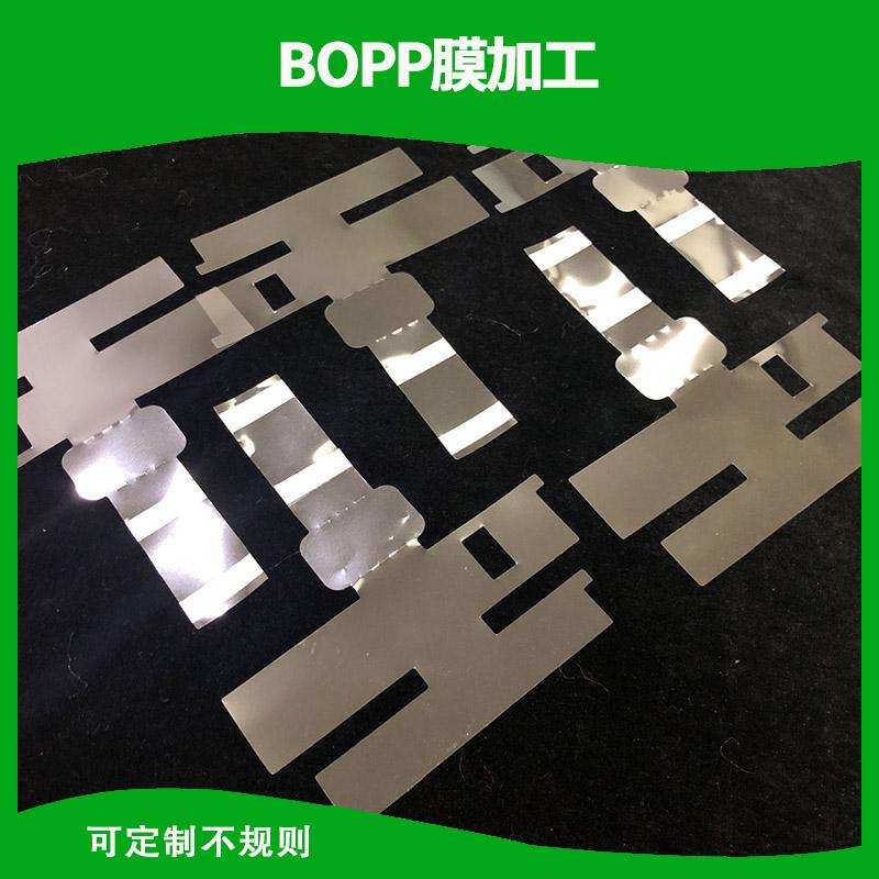加工BOPP透明膜 不规则透明膜