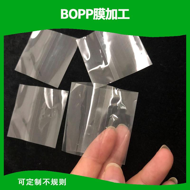 不规则透明膜 可定制BOPP透明膜
