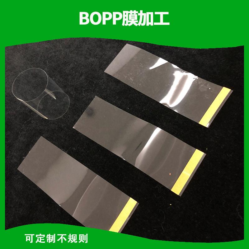 厂家加工透明BOPP膜 定制加工不规则透明膜