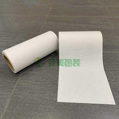源美专业定制 离型纸