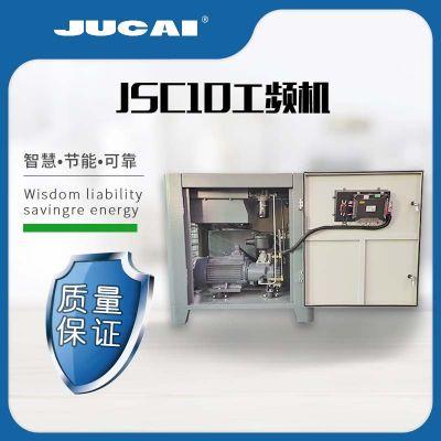 厂家直销 低噪工频固定式空压机 工频永磁变频 节能固定式空压机