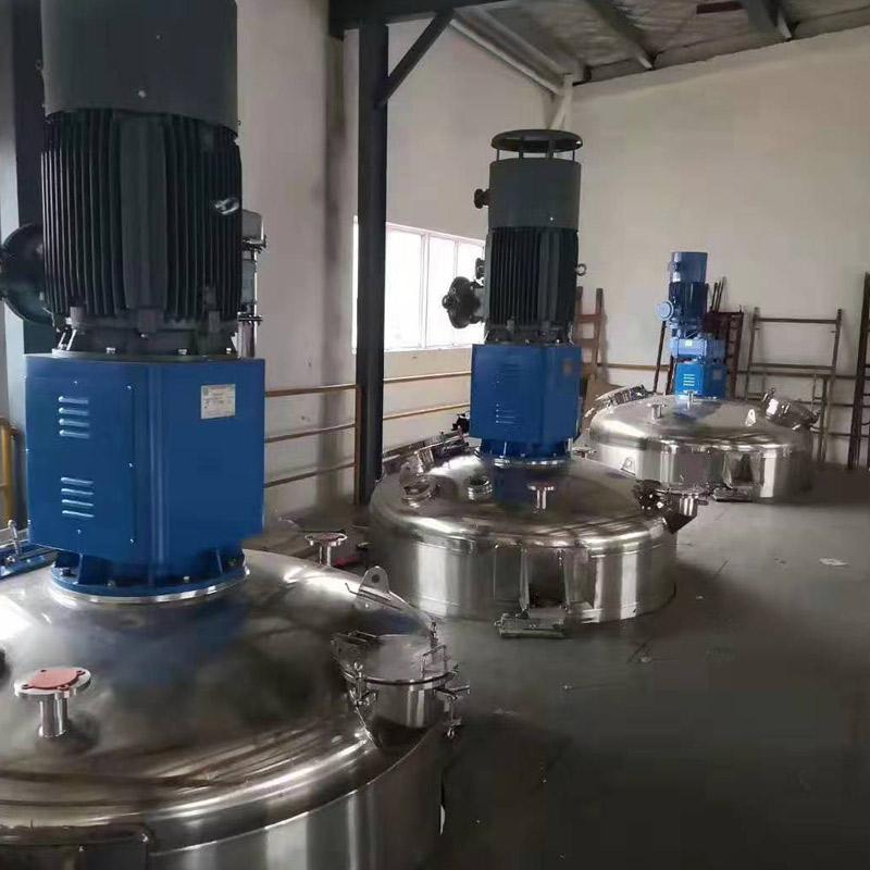 纳米棒销式砂磨机 卧式纳米砂磨机工程现场安装
