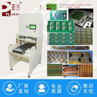 东莞冲压分板机大量供应全自动分板机,冲床分板机 YLPL-15T