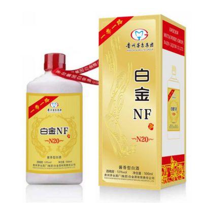 NF酒(N20)