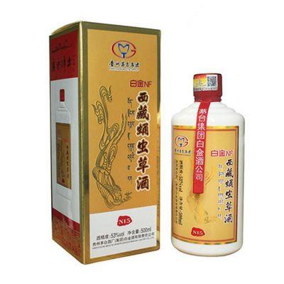 NF西藏蛹虫草酒