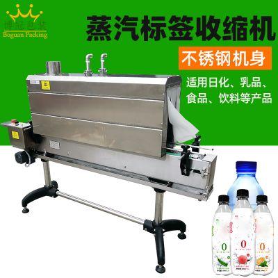 蒸汽全自动热收缩标签收缩机蒸汽蒸汽收缩炉收缩机矿泉水瓶套标机