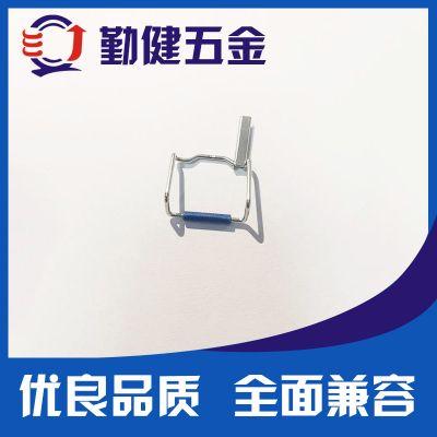 厂家供应光模块结构件拉环 价格低 质量优