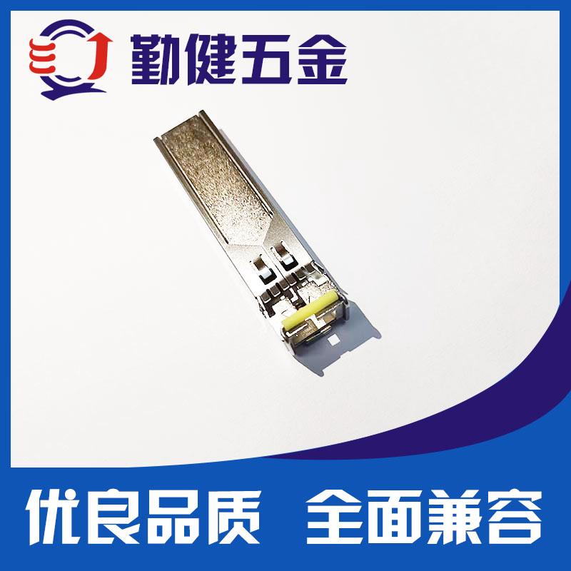 中山4.9G光模块结构件