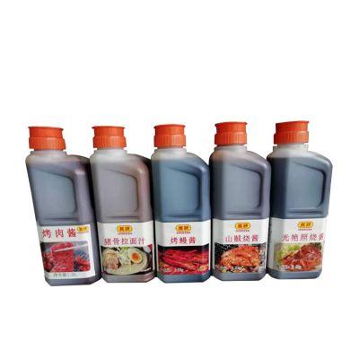 厂家批发食研日式美食调味品