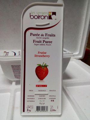宝茸速冻草莓果溶1kg