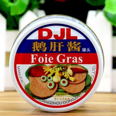 东加利DJL鹅肝酱90g*48