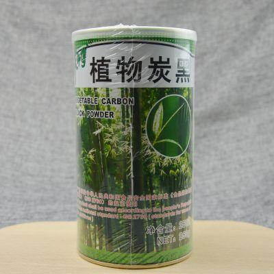 朱师傅植物炭黑竹炭粉250g