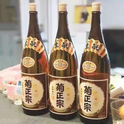 热销日式美食味滋康白菊醋