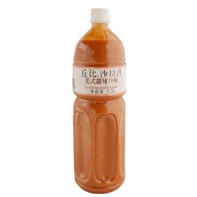丘比美式甜辣口味沙拉汁1.5L