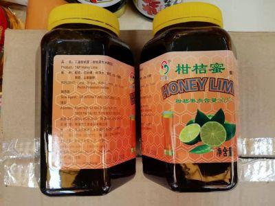 三盈柑橘蜜金桔蜜蜂蜜柑橘1kg