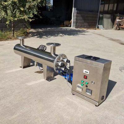 紫外线消毒器 紫外线杀菌器 水处理消毒设备研发
