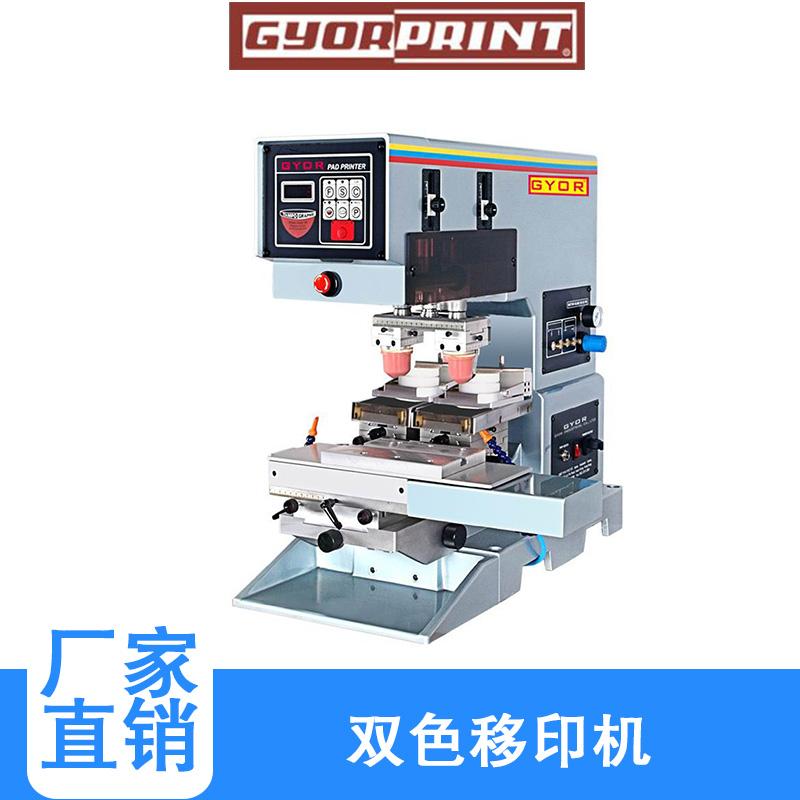 东莞滚印移印机 多色移印机 电子产品印刷机