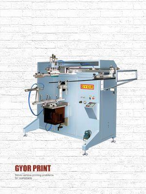 曲面丝印机 GS-650A