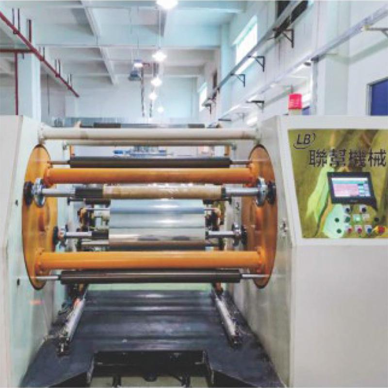东莞pet片材设备 塑料片材机供应厂家