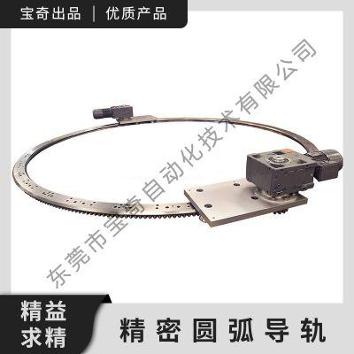 厂家现货供应精密圆弧导轨 弧形导轨 原厂直销 优质售后