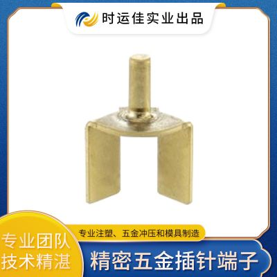 厂家直销精密五金插针端子 五金冲压件 经验丰富 质量保证