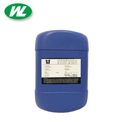 DL--812化学镍保护剂