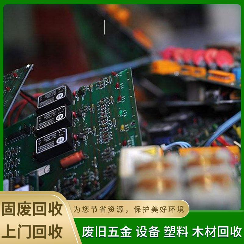 废旧金属回收 上门回收电子元件 良心价格 可长期合作