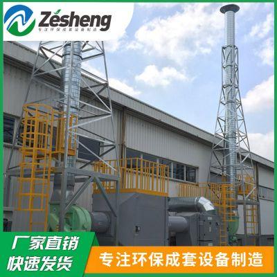 厂供 泽盛废气处理设备 工业吸尘器活性炭吸附塔