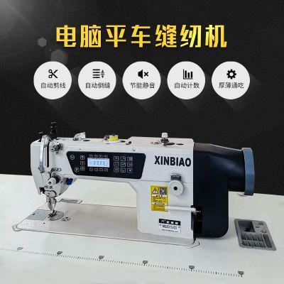 厂家直销电脑平车缝纫机 节能静音 厚薄通吃