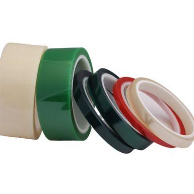PET硅胶带(绿色、红色、蓝色、黄色系列)